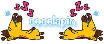 cocoballet