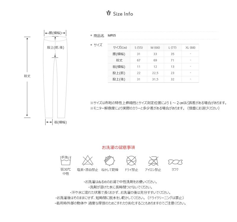 ヨガ服 MP05-G