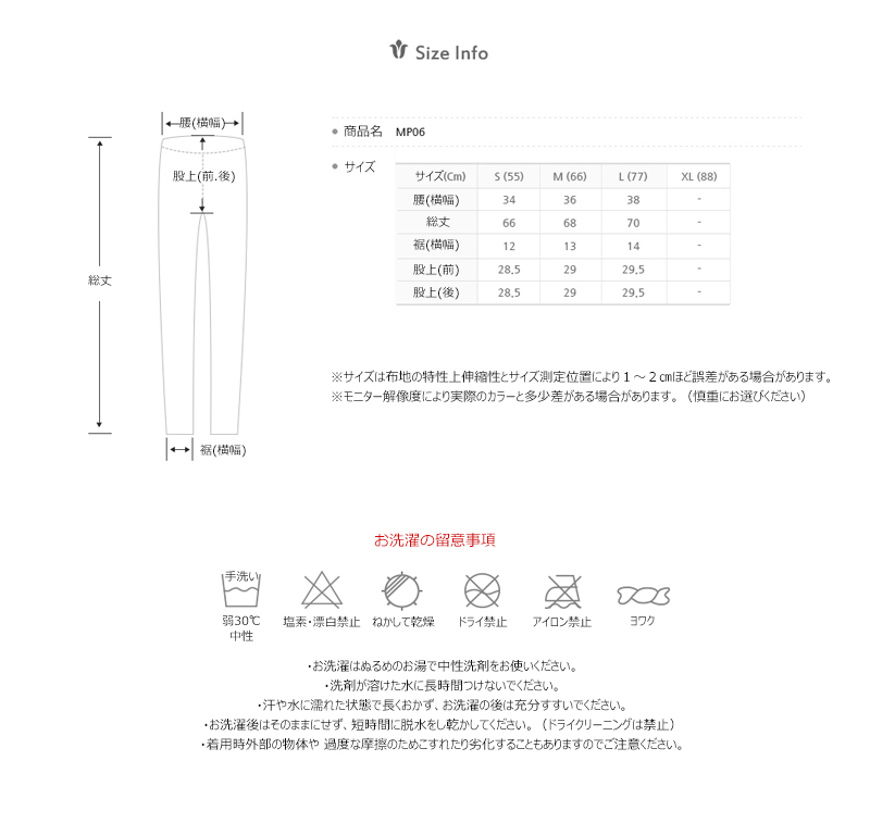 ヨガ服 MP06-N