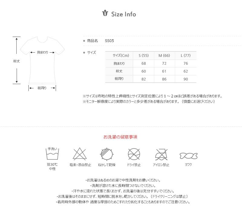 ヨガ服 SS05-LP