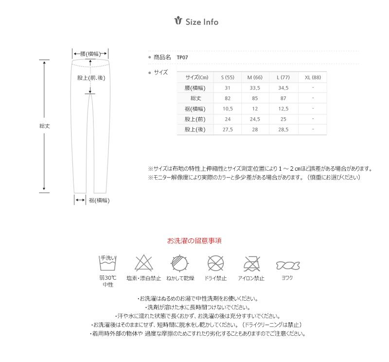 ヨガ服 TP07-BL