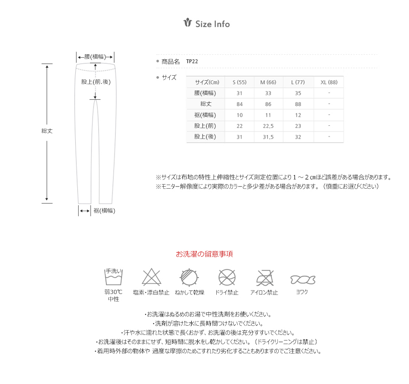 ヨガ服 TP22-BM